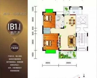 怡馨家园2室2厅1卫87平方产权房毛坯
