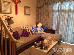 宝龙一室一厅、精装复式挑高户型、温馨舒适、紧邻长