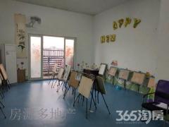 春江绿岛4室 双学区房 临近中央城 采光无忧 送车位!急售
