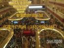 皇家国际娱乐18806962388