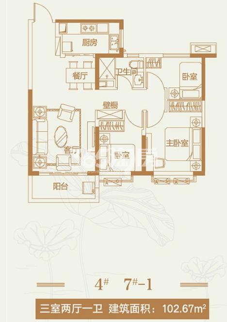 恒大翡翠龙庭4#7#11#-13室2厅1卫1厨102.67㎡