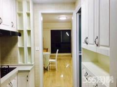 张家山领秀城 繁华地段 黄金楼层 精装单身公寓 交通