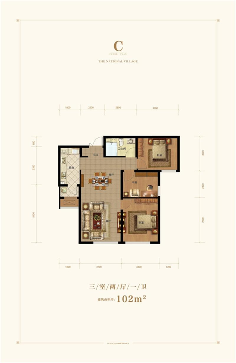 C户型 102平米两室两厅一卫