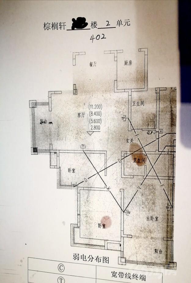 凤呜湖凤凰城棕榈轩3室2厅2卫135.53平方产权房简装