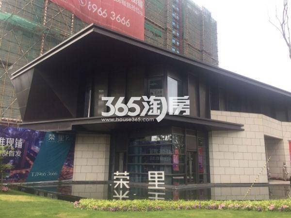 荣里实景图(6.15)