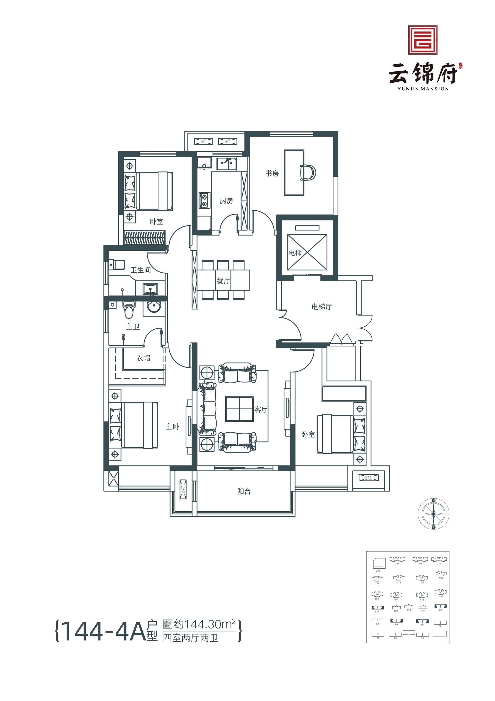 144-4A 四室两厅两卫