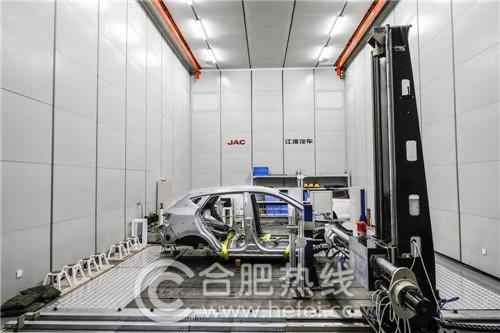 瑞风R3-白车身局部刚度与凹陷试验台
