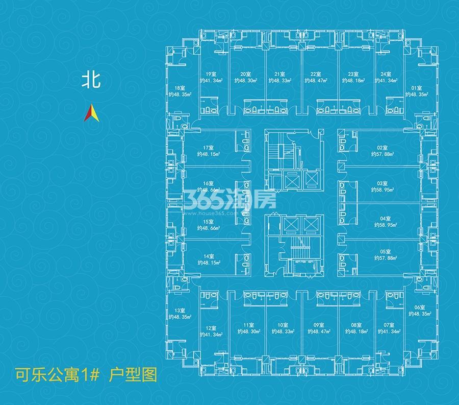 海亮明珠可乐公寓户型图