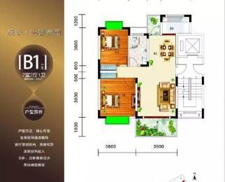怡馨家园3室2厅2卫111平方产权房毛坯