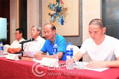 e乐彩平台信誉如何:安徽召开省冬泳运动协会第三届会员代表大会