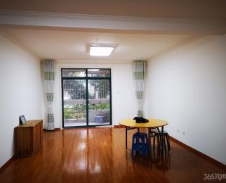 学林雅苑3室120平包物业宽带