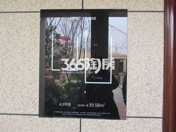 国润城A3号楼LOFT39.58平米样板间
