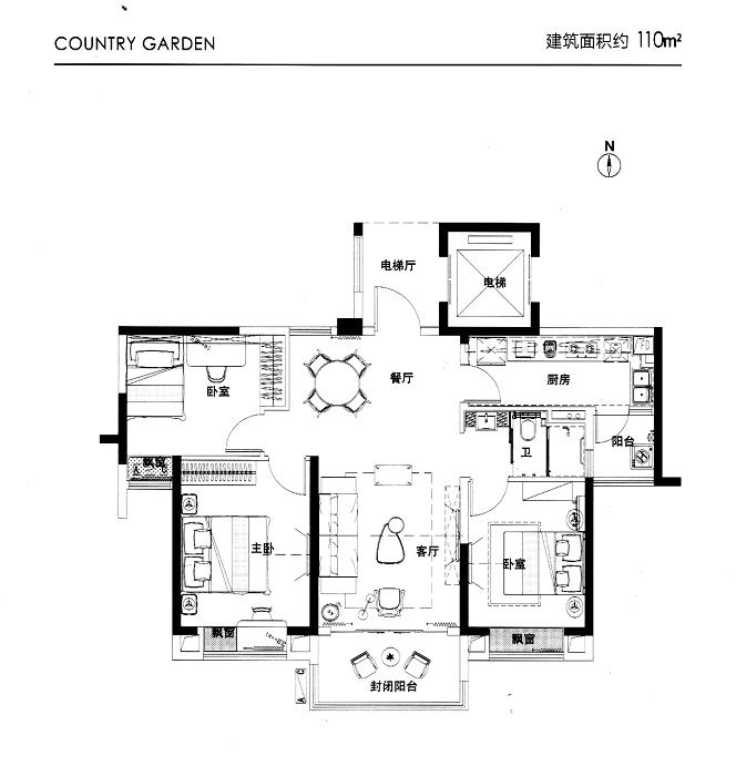 安庆碧桂园长江万里三室两厅一卫110㎡户型图