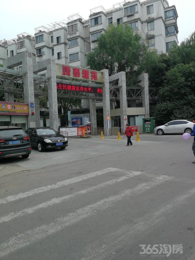 六合区葛塘街道腾泰雅苑租房