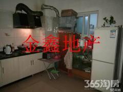 芜湖市鲁港新镇有产权证可以按揭贷款急卖+投资住家的最好选择!!