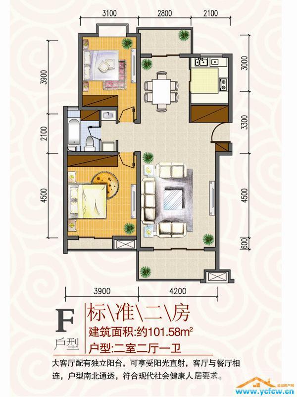 市区单价6000虹越豪庭3/6楼103平米62万