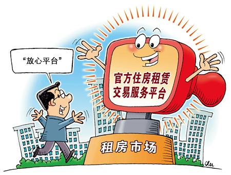 中国楼市发生转折性变化