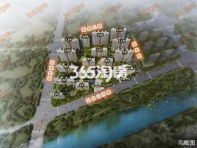 银城九龙湖G56地块鸟瞰图
