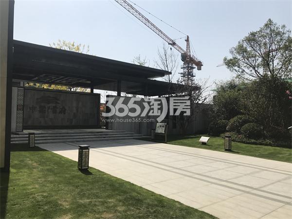 中梁首府营销中心实景图(4.18)