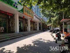 秦淮区长乐路马道街商铺