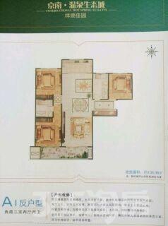 祥顺家园3室2厅2卫137平米2016年产权房中装
