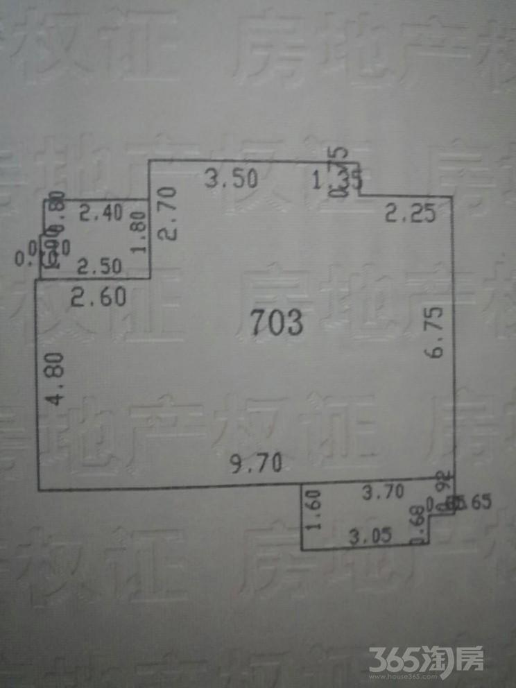 海亮华府2室1厅1卫87.69平米2013年产权房毛坯