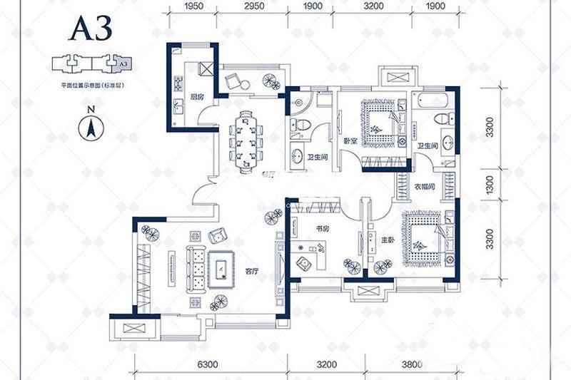 洋房135平米三居