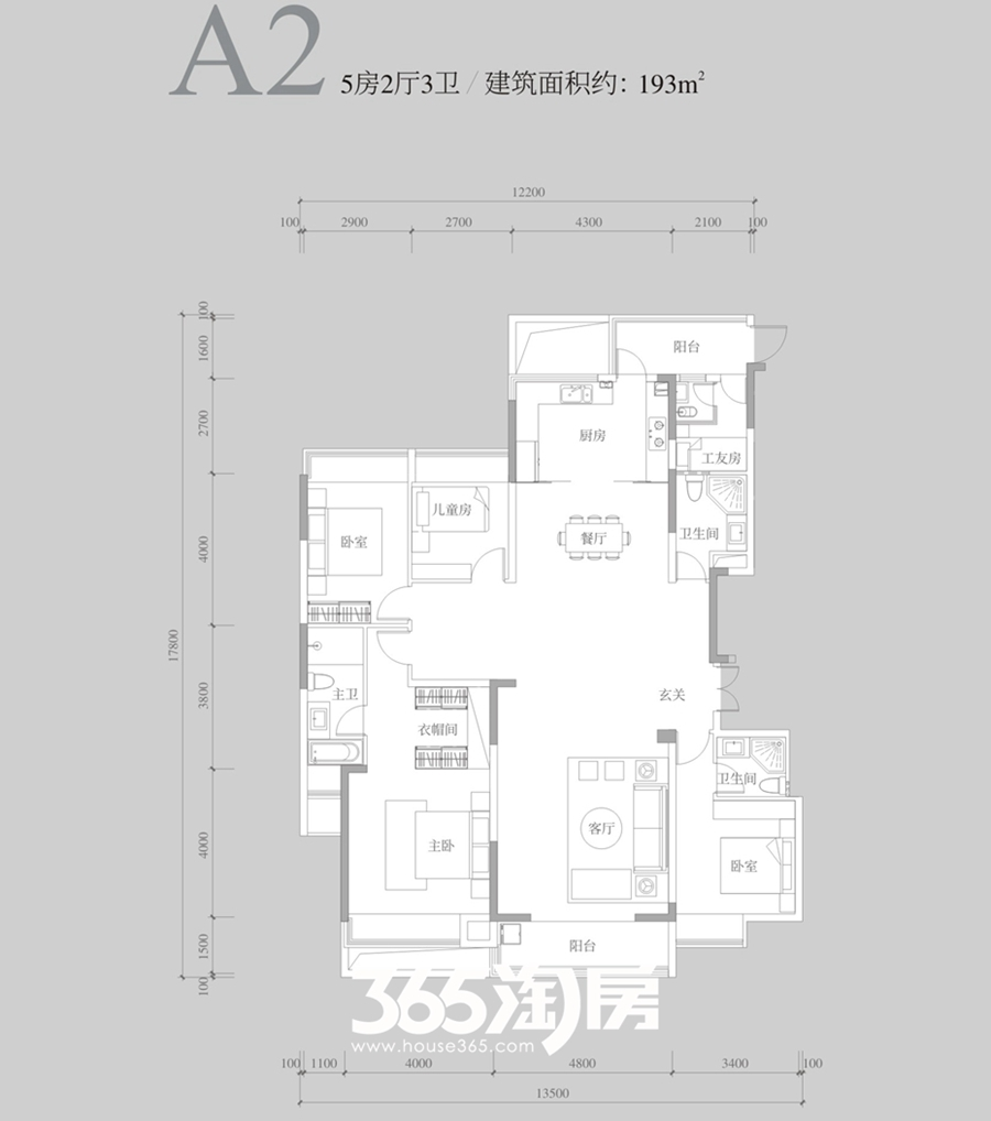 安展蔚然家园193平A2户型图