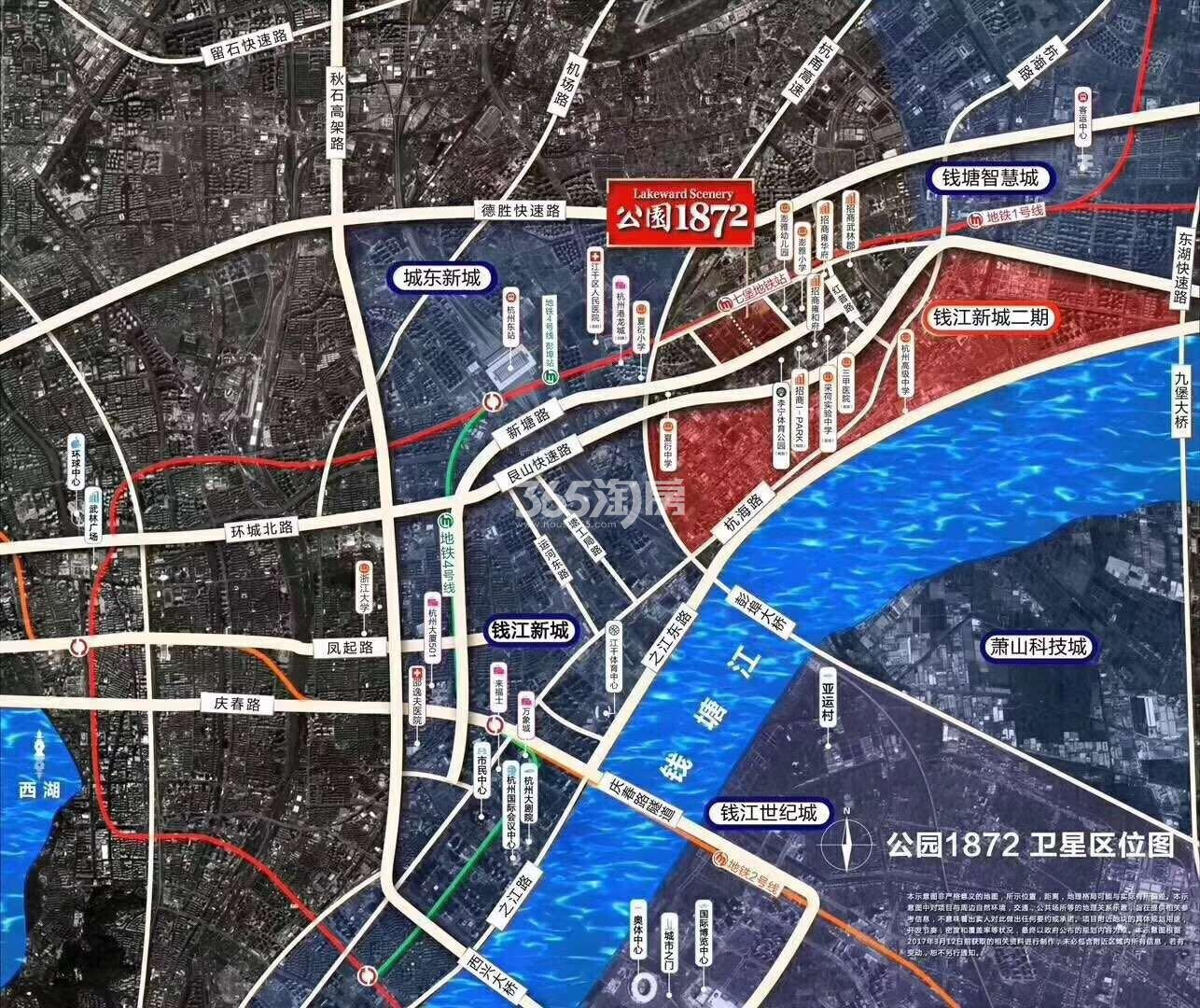 汇港城交通图