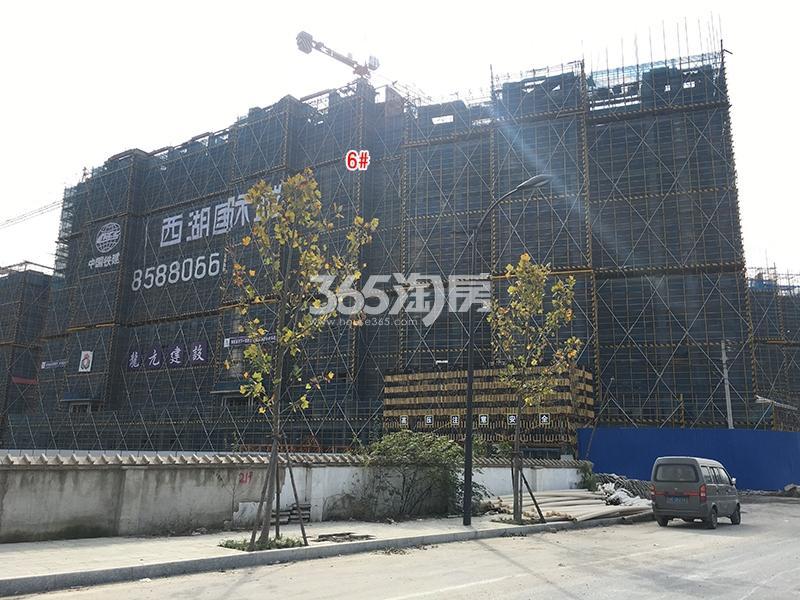 中国铁建西湖国际城6号楼实景图(2017.11)