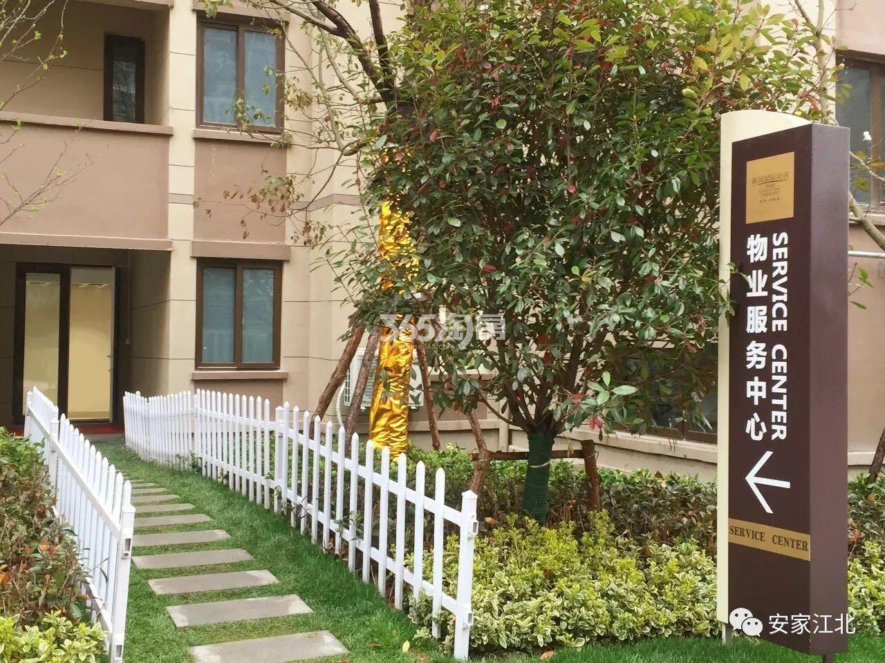 华润国际社区物业服务中心实景图(11.27)
