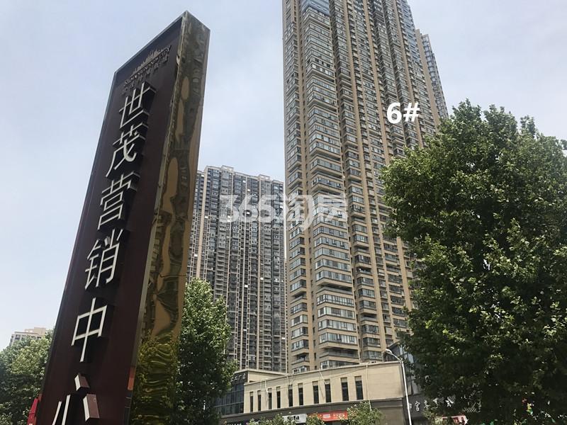世茂外滩新城6号楼实景图(11.24)