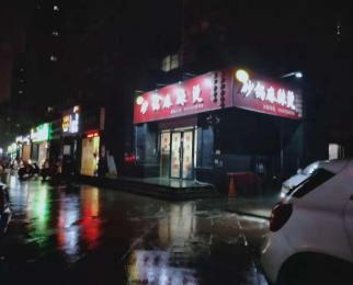 江北新区 小区门口住宅底商 营业中旺铺 房主急售