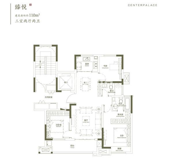 华宇九州府A2户型110㎡三室