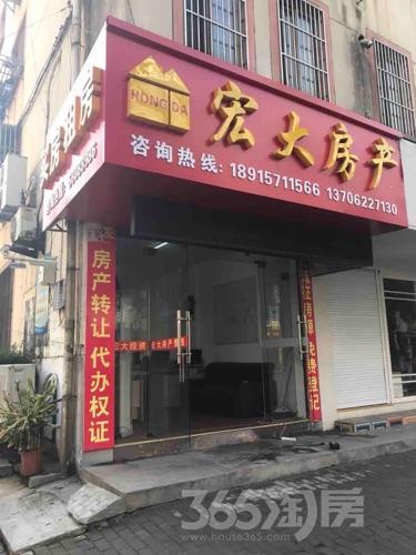 张家港通运新村52�O