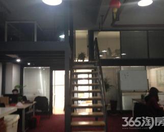 现代大厦250㎡整租精装