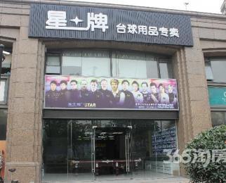 杭州下城区新天地购物中心正对面稀缺商铺