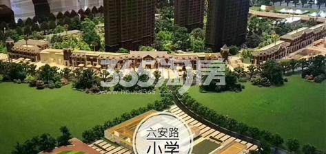 华邦观筑里沙盘展示实景 靠近六安路小学(2018.3.6)