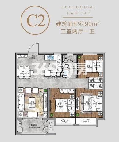 保利合景珑湾C2户型(90㎡)