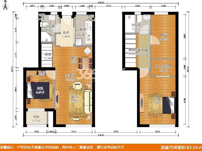 华府国际3室2厅2卫99.57平方米255万元