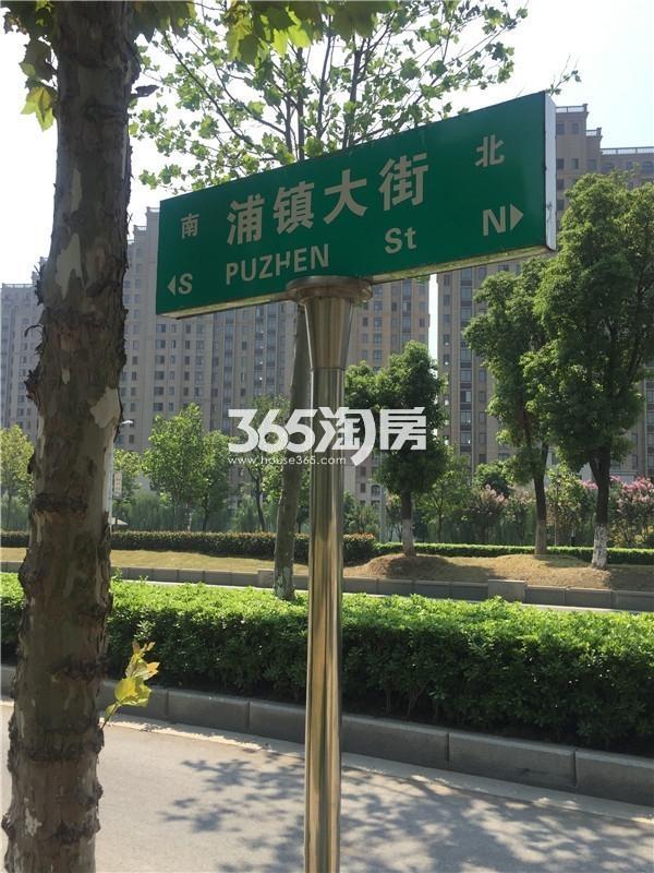 荣里周边路牌(9.18)