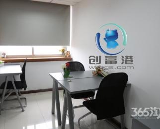 1380元起10~40方杭州西湖写字楼出租可注册