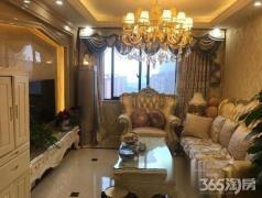 长江国际朗庭豪装两房 不靠高架 南北通透 采光非常好 满二