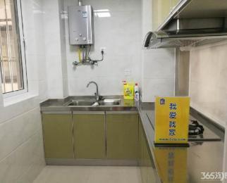 房源精装两房 设施全 拎包入住 生活环境好