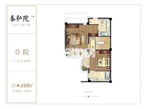 润志·蘇州府户型图