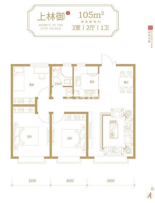 一期105平米三室两厅一卫