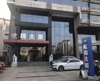 个人房源 水月秦淮屹腾大厦 整层精装含税超低价送车位 地