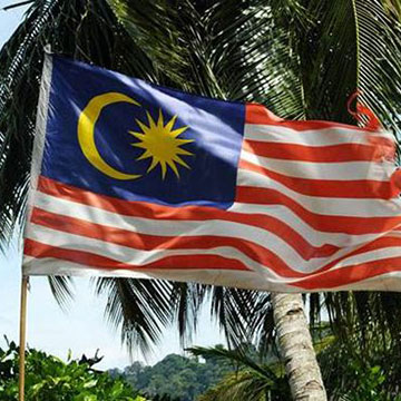 一带一路政策照顾 盘点马来西亚值得投资的四大热门城市