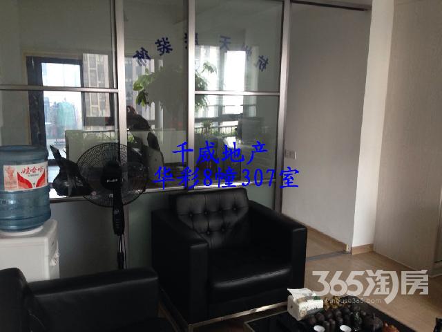 西湖三墩华彩国际精装办公室出租带办公桌椅诚心出租随时入住