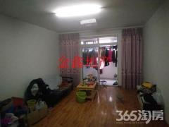 鲁港新镇婚房急卖+没有房产证+全款购买+房东无条件协助办理过户!